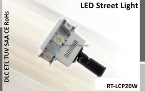 Led Street Light 20Watt